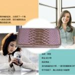กระเป๋าสตางค์หนังจระเข้ประดับเพชร กระเป๋าธนบัตรหนังประดับเพชร กระเป๋าบัตรเครดิตหนัง กระเป๋าสตางค์แฟชั่นสไตล์ญี่ปุ่น-เกาหลี ปี 2013