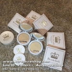 Beautelush Smooth matt powder spf 30 PA+++ แป้งบิวตี้ลัช ราคาถูก ขายส่ง ของแท้