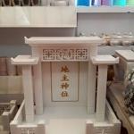 ศาลเจ้าที่จีน 27 นิ้ว 3 หลังคา (หินขาวกรีก)