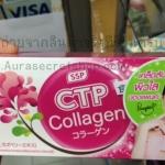 CTP Collagen แบบเม็ด 1,500 mg.