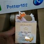 SOLPA Rice Milky Detox Soap สบู่น้ำนมข้าวโปรตีนนมสด ราคาถูก ขายส่ง ของแท้