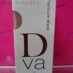 Nongnaka D VA Platinum Mask น้องนะคะ ดีว่า มาส์คหน้ากากแพลททินั่ม ราคาถูก ขายส่ง ของแท้