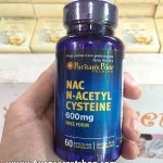 Puritan's Pride N-AcetylCysteine (NAC) 600mg 60 เม็ด ราคาถูก ขายส่ง ของแท้