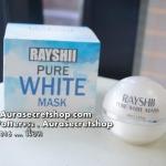 Rayshi pure white mask เรชิ เพียว ไวท์ มาส์ก ราคาถูก ขายส่ง ของแท้