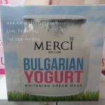 Merci Bulgarian Yogurt Whitening Cream Mask เมอร์ซี่ บัลแกเรียน โยเกิร์ต มาส์ค ราคาถูก ขายส่ง ของแท้