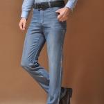 Pre-Order กางเกงยีนส์ ขายาวกางเกงยีนส์นิ่ม ขาตรง ผ้าไลโอเซลล์-เทนเซล ผ้าเนื้อนุ่ม ไม่แข็งกระด้าง แฟชั่นกางเกงยีนส์สำหรับนุ่มร่างใหญ่ ไซส์ใหญ่