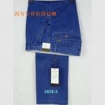 Pre-Order กางเกงยีนส์ ขายาว ขาตรง บลูยีนส์ฟ้า แฟชั่นกางเกงยีนส์สำหรับนุ่มร่างใหญ่ ไซส์ใหญ่