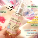 Softly Gel Cleanser ♥