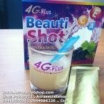 4G Beta Plus Beauti Shot บิวติ ชอต ราคาถูกส่ง ของแท้