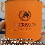 Guerisson 9 Complex Cream ครีมสกัดเข้มข้นจากน้ำมันม้า ราคาถูก ขายส่ง ของแท้