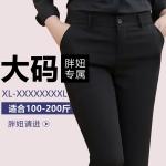 (Pre-order) กางเกงทำงาน กางเกงผู้หญิง กางเกงขายาวสีดำ กางเกงแฟชั่นไซส์ใหญ่