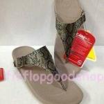 รองเท้า Fitflop New ลายงู สีครีม No.FF450
