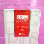 B2B6 Plus White Pills บี2บี6 พลัส อย ไทย