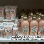 Remi Horse Oil Shampoo เรมิ แชมพู น้ำมันม้าฮอกไกโด ราคาถูก ขายส่ง ของแท้ พร้อมส่ง