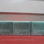 Reface Smooth Impressive Acne Care Solution ครีมลดสิว