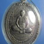 เหรียญว่าวจุฬา หลวงปู่นิ่ม โชติธมฺโม วัดพุทธมงคล(หนองปรือ)เนื้อตะกั่ว จังหวัดสุพรรณบุรีหรือเหรียญแช่น้ำชา