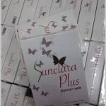Sunclara Plus ซันคลาร่า พลัส แพ็คเกจใหม่ ราคาถูก ขายราคาส่ง ของแท้