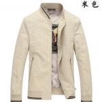 Pre-Order เสื้อแจ็คเก็ตผู้ชาย แจ็คเก็ตธุรกิจ แขนยาว ผ้าฝ้ายผสม สีเบจ