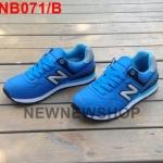 รองเท้า new balance 574