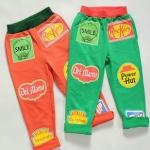 M12036_กางเกงขายาว CI&SI_สีเขียว