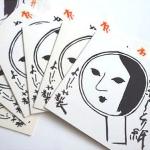 Abura Tori Gami – Original จาก Yojiya กระดาษซับมัน อันเป็นสินค้าเลื่องชื่อไปทั่วโลกของจังหวัดเกียวโต