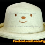 หมวกสาน หน้ายิ้ม สีขาวปีกรอบม้วน น่ารักมากกกกก !!!