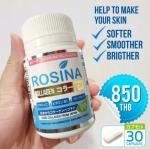 ROSINA 1 กระปุก