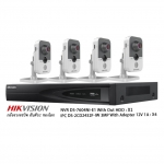 Hikvision Set NVR 4CH WiFi 3MP Cube Network Camera