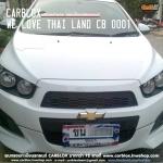 CB 0001 WE LOVE THAI LAND.(ลายธงชาติ FLAG.)