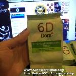 6D Dora+ intensive whitening toner โทนเนอร์สลายฝ้า กระ ราคาถูก ขายส่ง ของแท้