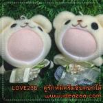 คู่รักหมีครีมช่อดอกไม้