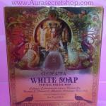 VOODOO White Soap สบู่วูดู คลีโอพัตรา Cleopatra Paradise สำเนา
