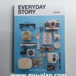 EVERYDAY STORY