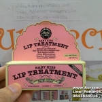 Baby Kiss Lip Treatment เบบี้คิส ลิป ทรีทเมนท์ ราคาถูกส่ง ของแท้