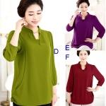 Pre-Order เสื้อผู้หญิง วัยกลาง ๆ จนถึง 60 ผ้าชีฟองสีพื้นแขนยาว คอกลม (สีเขียว สีม่วง สีไวน์แดง)