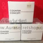counter concept ครีมทองคํา เคาน์เตอร์ คอนเซ็ป