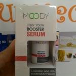 moody booster serum vitamin c 20% มูดดี้ เซรั่ม วิตามินซี ราคาถูก ขายราคาส่ง ของแท้