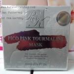 Pico Pink Tourmaline Mask พิโกะ พิงค์ ทัวร์มาลีน มาส์ก ใหม่ ราคาถูก ขายส่ง ของแท้