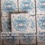 Underarm cupcake cream white chocolate flauvor คัฟเค๊ก อันเดอร์อาร์ม ครีมทารักแร้ ราคาถูก ขายส่ง ของแท้