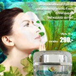 Realcream Miracle Seaweed Bright Mask