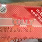 Colly Pink Mini 6,000 mg กล่องเล็ก (10ซอง/กล่อง)