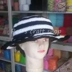 หมวกถัก โครเชต์ ลายริ้ว ขาว-ดำ