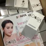 Dora Serum By Soniya ดอร่า โดร่า เซรั่ม โซนีญ่า ราคาถูกส่ง