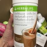 Herbalife Nutritional Protien Mix เฮอร์บาไลฟ์ โปรตีน เช็ก