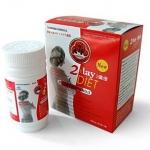 2 Day Diet New Version 60 capsule ผลิตภัณฑ์เสริมอาหารทูเดย์ ไดเอ็ท เวอร์ชั่นใหม่ (สูตรใหม่) ลดน้ำหนักจากเห็ดหลินจือ พร้อมสารโพลี่ (Polyphenol)
