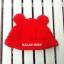 [พร้อมส่ง] หมวกไหมพรมหูหมีสีเรียบ มีสีดำ/แดง/ดำสลับขาว thumbnail 1