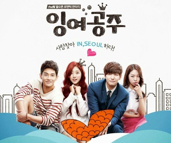 ซีรีย์เกาหลีใหม่ปี 2014 เรื่อง Surplus Princess / The Mermaid
