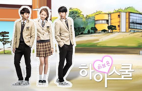 ซีรีย์เกาหลีใหม่ปี 2014 เรื่อง High School – Love On