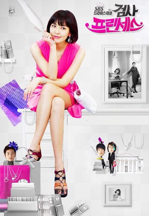 ซีรีย์เกาหลี Prosecutor Princess วุ่นนักรักอัยการ