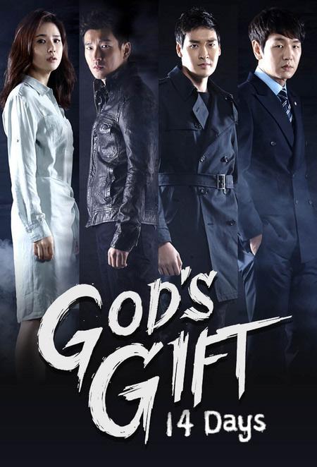 ซีรีย์เกาหลีใหม่ปี 2014 เรื่อง God's Gift - 14 Days